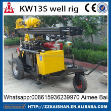 2015 hot selling two wheel hydraulic water well drilling rig price for sale