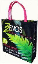 Top quality cute non woven shop bag