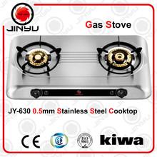 Las ventas caliente 2 0.5mm quemador de estufa de aceroinoxidable kithcen aparato de gas estufa/cocina de gas