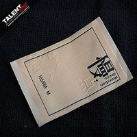 wholesale Various custom style private garment woven label