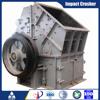 used antimony ore impact crusherstone Impact Crusher best selled in China