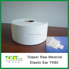 Elastic Panel raw material for baby diaper 80GSM