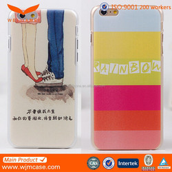 print cover for iphone 6,print pc phone cover for iphone 6 manufacture