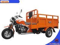 china three wheel cargo motorcycle 150ZH-H