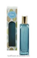100ml Home Fragrance Diffuser in Glass Holder - Cosy Sandi Series