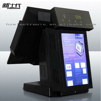 Small computer cash register systems
