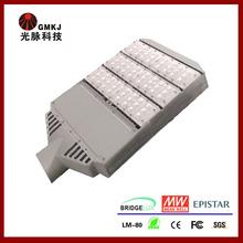 Top Quality 50 watt LED Street Light