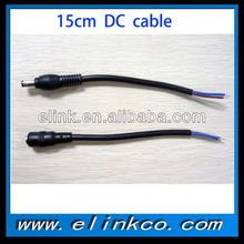 high quality best price power connector 5.5\2.5 dc power cable