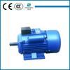 5kw 7.5hp Iron housing single phase electric motor