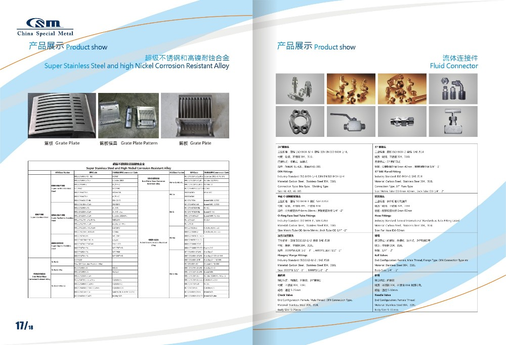Brochure (10).jpg