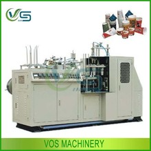 Low investment and high efficiency machine to produce paper cups,paper cup making machie 0086-15736766207