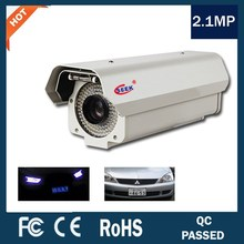 SONY CMOS 1080P 2.1MP Vehicle License Plate Recognition LPR IP Camera for entrance gate and highway
