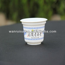 250ml (9oz)disposable plastic ice cream cup , beer pong cup