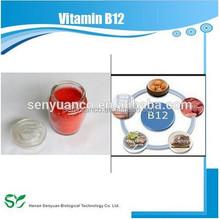 Top quality wholesale Vitamin B12, Pure Pharmaceutical grade B12 Vitamin powder/CAS13422-55-4