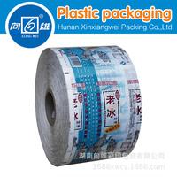 popsicle plastic bag/film roll