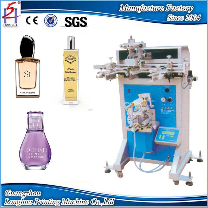 plastic cup printing machine price