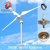 5kw low noise horizontal axis wind turbine power generator system