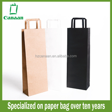 Top quality most popular food paper packaging/packing bag