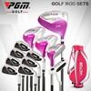 PGM VICTOR Lady's Golf Clubs LTG003