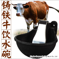 Cast Iron cattle water bowl