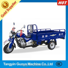 200CC 4-stroke engine type three wheel motorcycle for adult