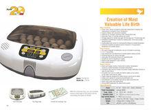 Rcom 20 Max Egg Incubator