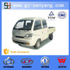 Hafei Ruiyi double cab mini truck parts