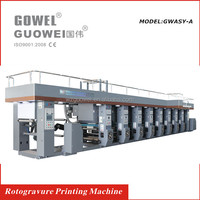 GWASY-A Computerized 8 Color Gravure Printing Press Made in China