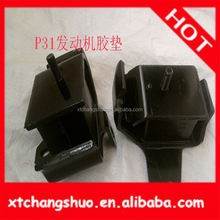 Engine rubber support/heavy duty dump truck spare parts/Engine mounts