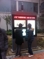 outdoor LCD TV touch screen function