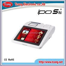 Design hot-sale 12 inch pos system keyboard