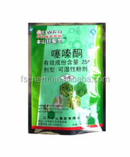Supply pesticide insecticide Buprofezin 25% wp by fengshan
