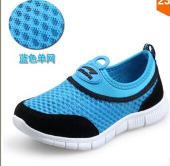 Спортивная обувь для мальчиков + size4 & Брезент