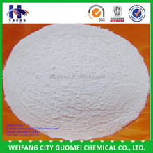 2015 Hot sale high quality magnesium sulphate monohydrate