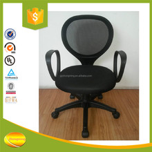 guangdong colorful round net back office chair for staff BY-1560