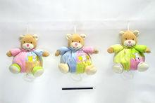 soft baby sitting bear toys stuffed bear doll with music box
