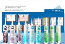 Excellent resistance to ultraviolet radiation acetic silicone,good in price