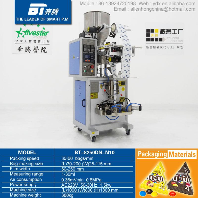 1 Fivestar BT-8250DN-N10 MARS MMs chocolate bean candy triangle packaging machine