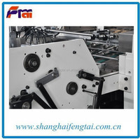 poster printing machine circuit board automatic silk screen printing machine