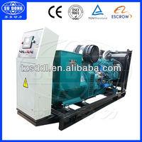Global Servic!250kw/312.5kva Weichai Single Phase synchronous AC generator