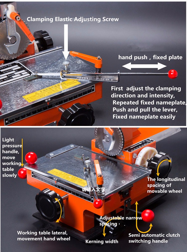 Date Time Stamping machine (2).jpg