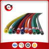Color Latex Rubber Tube