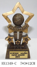 basketball with star trophy
