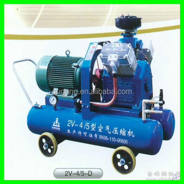 Diesel motor driven 2v 3 5 5 reciprocating type air for Motor driven air compressor