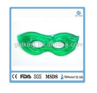 2014 New product green liquid hot and cold eye mask with low price