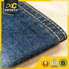 /product-gs/turkey-denim-jeans-jacket-fabric-made-in-china-factory-60207358046.html