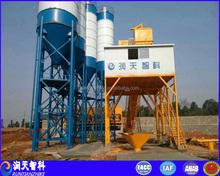 2HZS120T Model /commercial concrete / soil cement mixing / concrete machinery