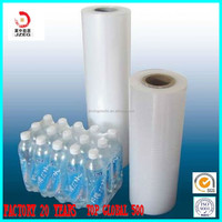 packaging material PE clear heat shrink plastic film