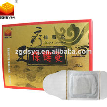 YangMing product specialized in detox foot moxibustion warmer patch for health care