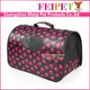 Soft pet carrier 2015 sturdy bag pet carrier patterns